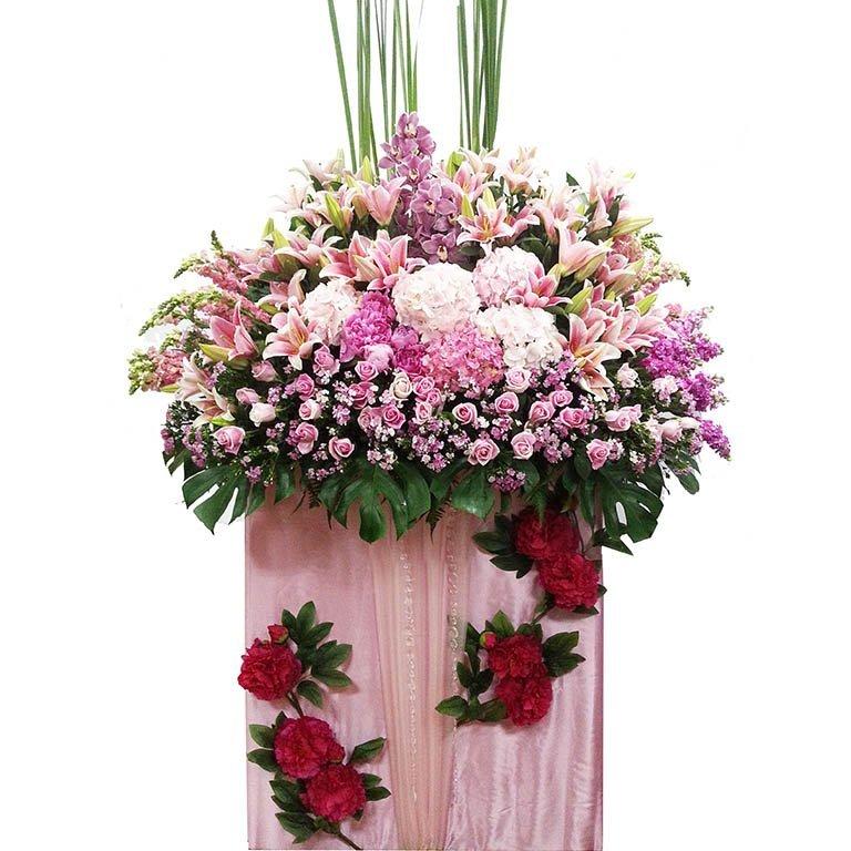 Lavish Praises Congratulatory Flower Stand